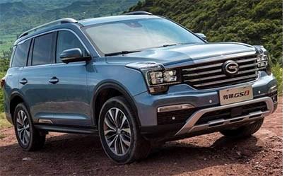 GAC Motors to Open Regional HQ in California
