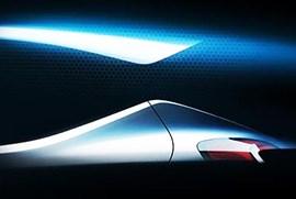 Hyundai to Reveal All-New Model in Frankfurt