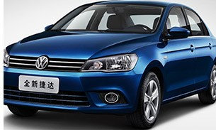 Report: VW to Launch Jetta Sub-Brand in China