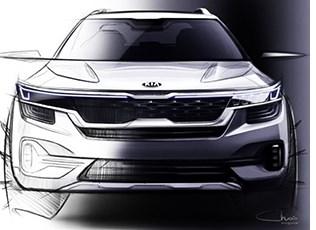 Kia Sketches Compact Crossover