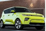 Kia Joins Audi on Amazon's Home Charger Shopping List