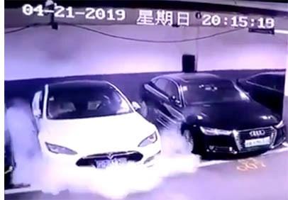 Tesla Probes EV Car Fire in Shanghai