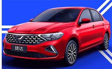 VW Debuts First Three China Models Under Jetta Sub-Brand