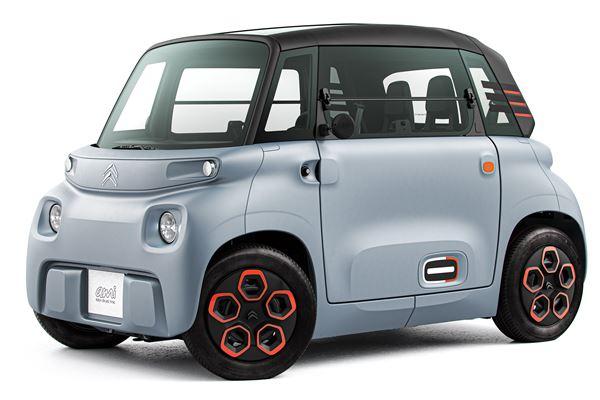 Citroen Gets Friendly with Urban EV  image