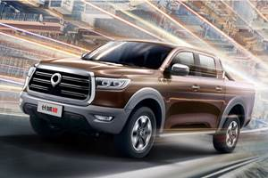 Geely, GM Venture Jump into China's Pickup Truck Market