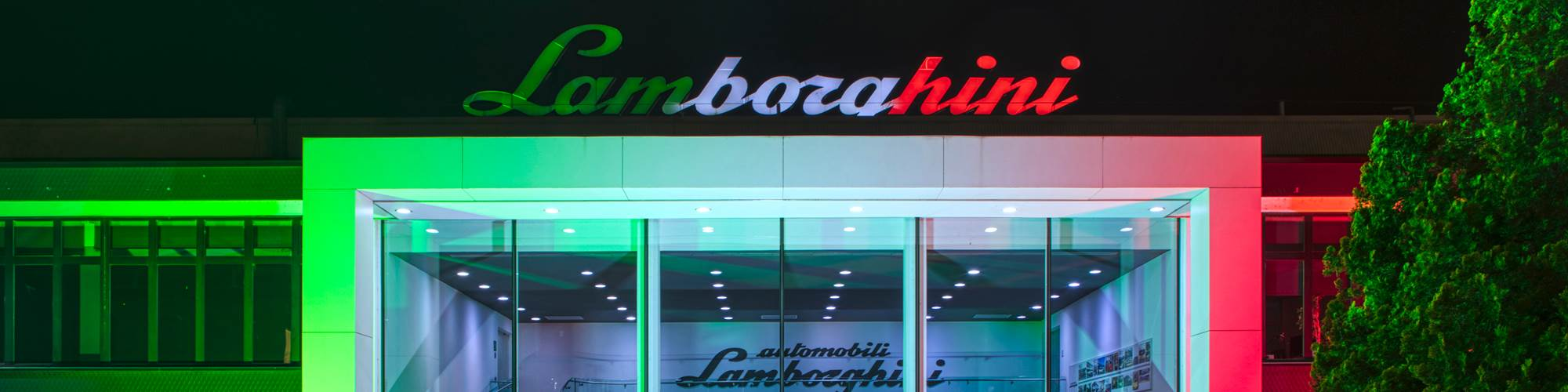 Lambo HQ