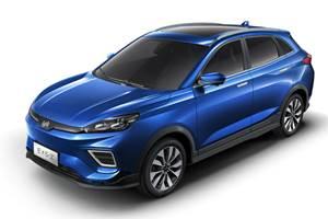 Chinese EV Startup WM Motor Raises Record $1.5 Billion