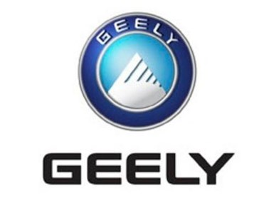 Geely, Volvo to Merge Engine Operations