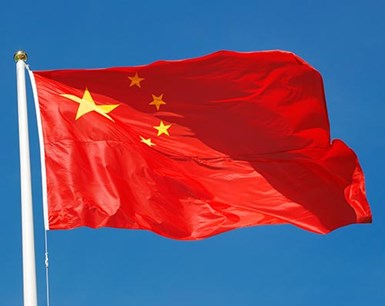 China Drops List of Preferred EV Battery Suppliers