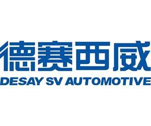 Desay to Open Autonomous-Vehicle Test Center in Singapore