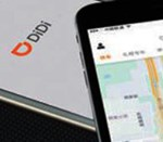Toyota Invests $600 Million in DiDi Chuxing