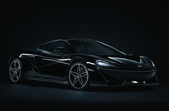 """The McLaren 570GT: """"the most practical model ever launched by McLaren."""""""