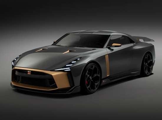 Nissan GT-R50 concept.
