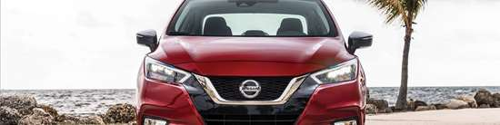 (Images: Nissan)
