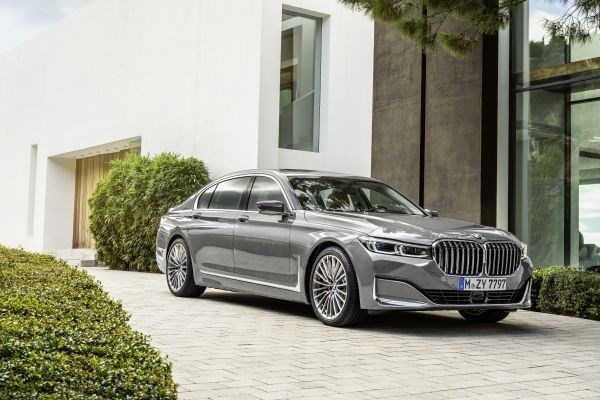 BMW 745e xDrive iPerformance
