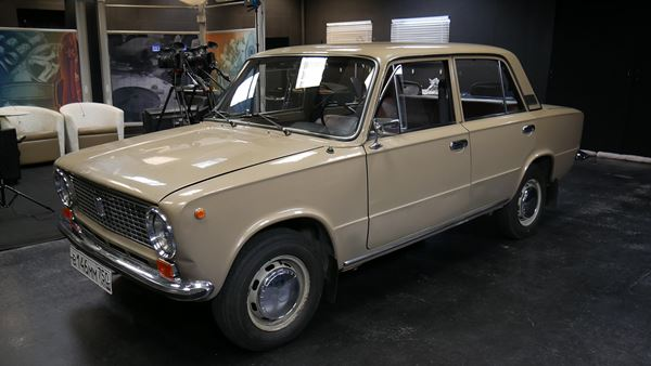 All About Lada image