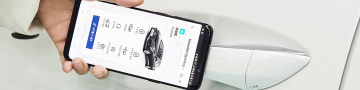 2020 Hyundai Sonata phone as a key
