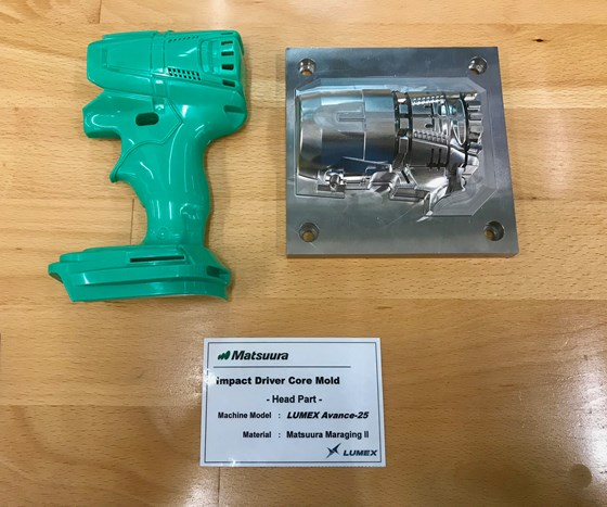 impact driver mold and core additive manufacturing magazine