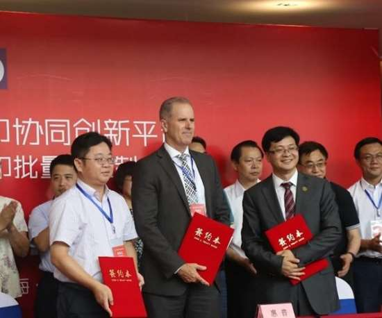 Grand opening of Lanwan Intelligence – HP Multi Jet Fusion Technology Mass Manufacturing Center in China