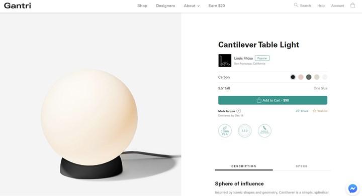 Gantri website screenshot