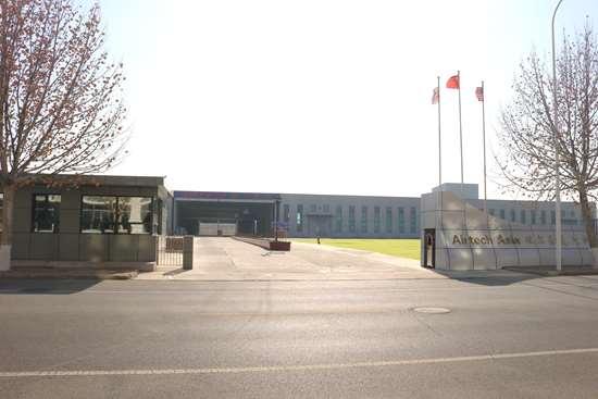Airtech Asia's new Tianjin facility.