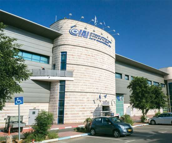 Israel Aerospace Industries (IAI)