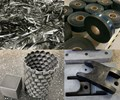 Shocker Composites and R&M International develop inline recycling of carbon fiber