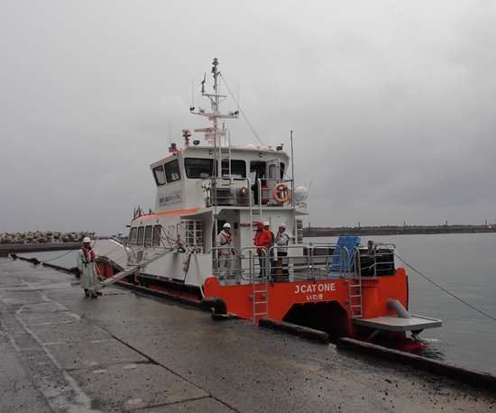 crew transfer vessel for offshore wind