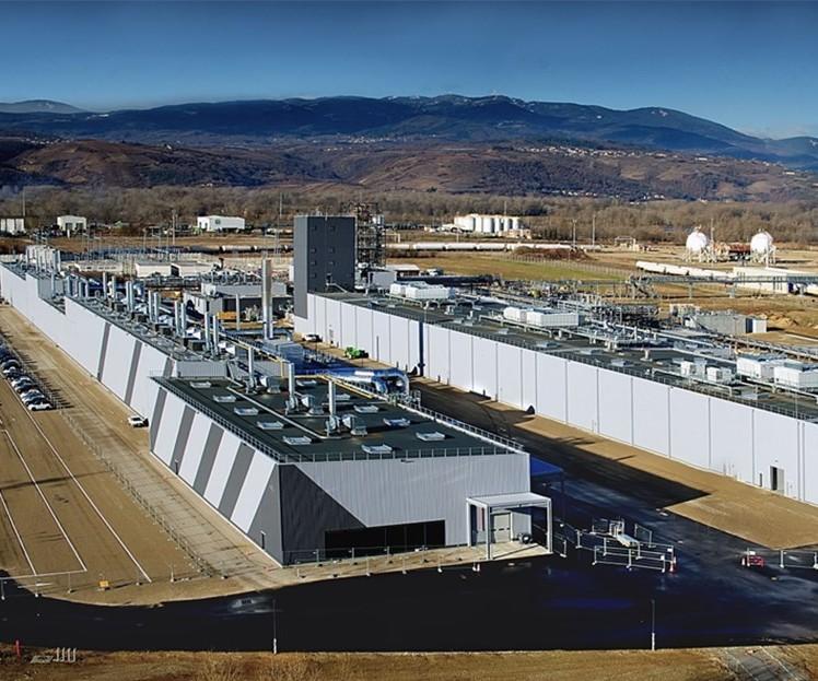 carbon fiber plant