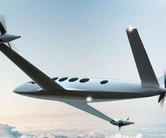 carbon fiber propeller