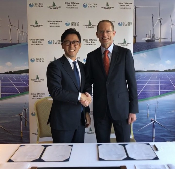 Northland Power and Shizen Energy joint venture Chiba Offshore Wind