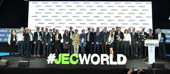 JEC Innovation Awards 2019