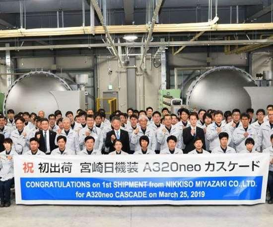 carbon fiber reinforced plastic CFRP engine nacelle cascade