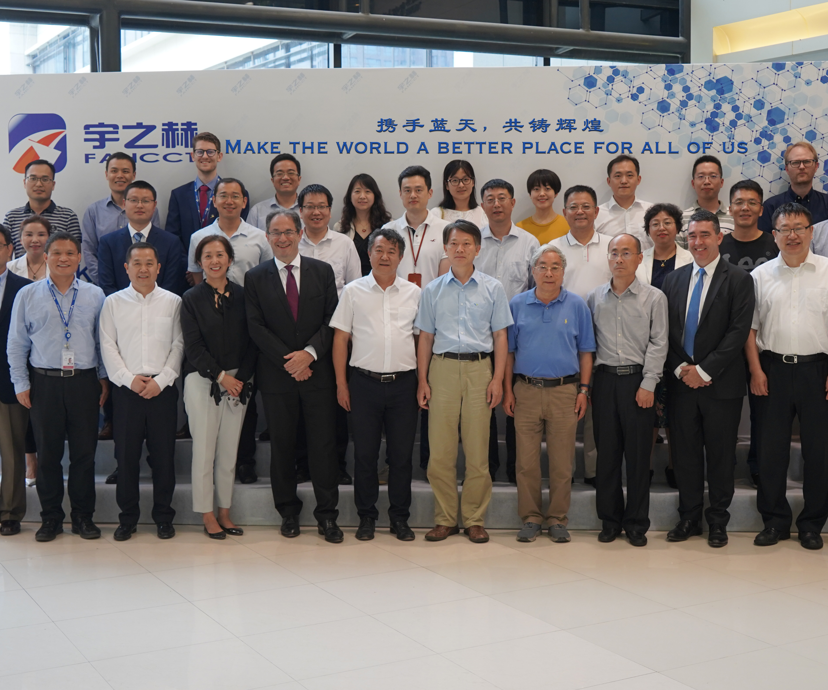 Hexcel celebrates new aerospace facility Shanghai