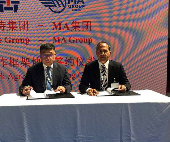 MA Group and Sichuan Haite Group joint venture for aerospace composites