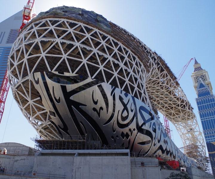 Dubai Museum of the Future composites