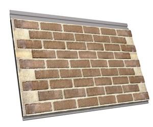 Qora architectural cladding panel