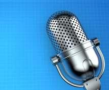 CW Talks - The CompositesWorld Podcast