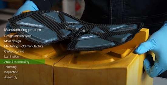 C-FREX carbon fiber composite exoskeleton demolding after autoclave cure