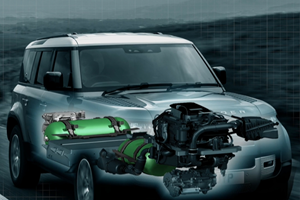 Jaguar Land Rover to develop hydrogen fuel cell electric vehicle prototype