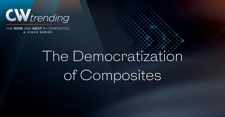 民主化的复合材料