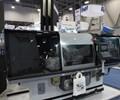 Máquinas reconstruidas y renovadas con tecnología actual