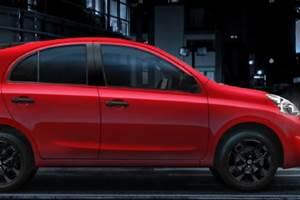 Nissan Aguascalientes invirtió 27.3 millones de dólares en la producción de nuevos modelos