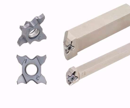 Tungaloy grooving tools