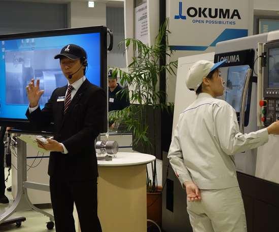 okuma intelligent technology