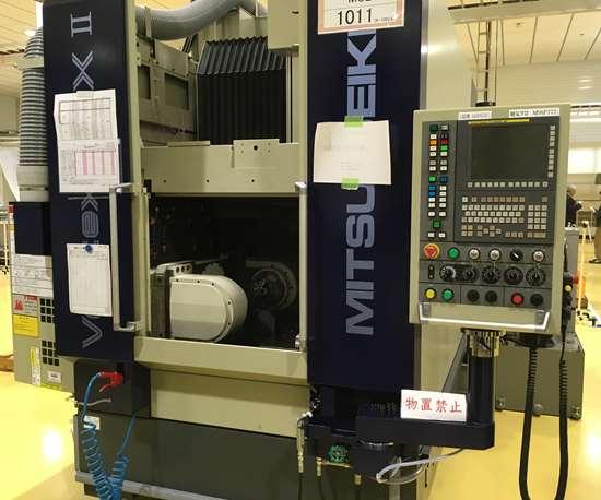 Mitsui Seiki Vertex 55-II vertical machining center