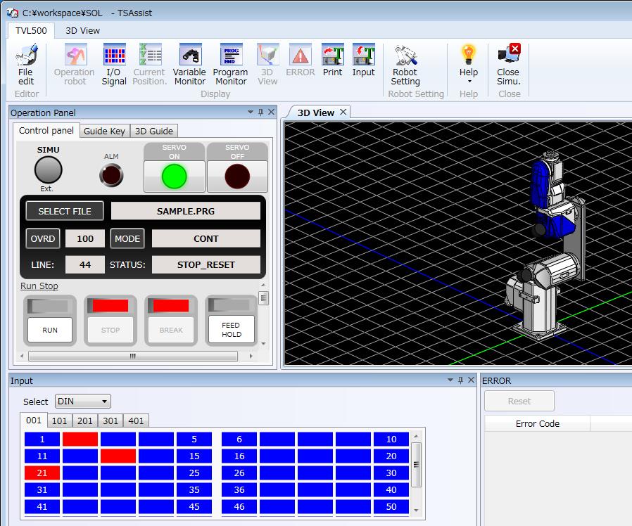 Screenshot of TSAssist programming software from TM Robotics