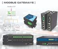 Mencom will display its Modbus Gateway series at IMTS 2018