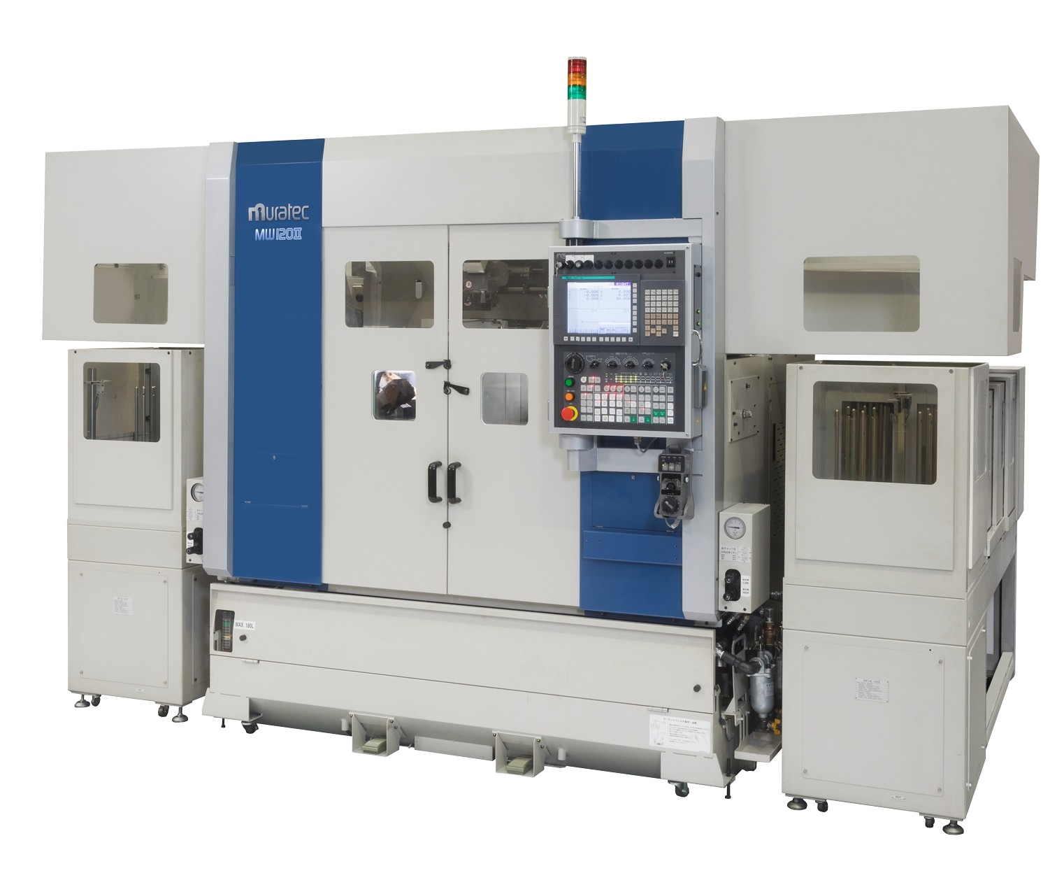 Murata Machinery's MW120II