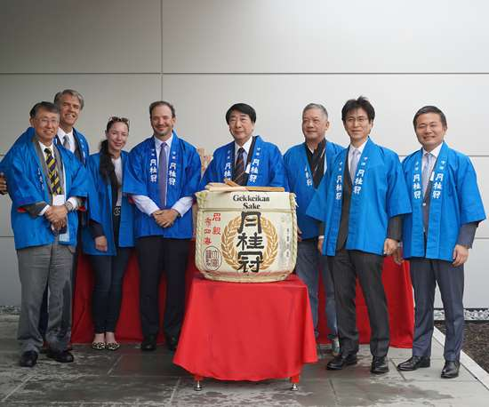 traditional sake seremony